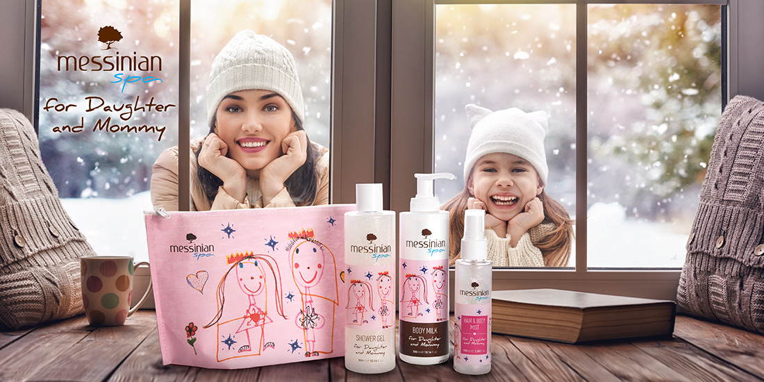 For Daughter & Mommy Cosmetics Set
