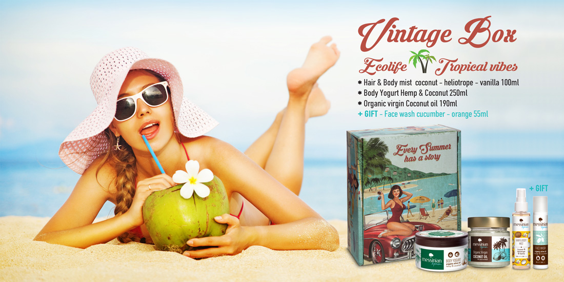 Vintage Box - Ecolife Tropical Vibes