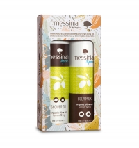 Lemon & Fig 2-Pack Gift Set