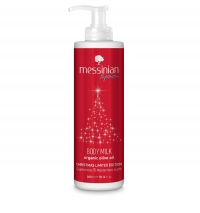 Christmas Edition Body Milk