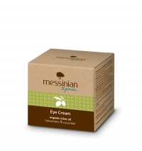Eye Cream - Hamamelis & Cucumber - 50ml