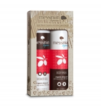 Pomegranate & Honey 2-Pack Gift Set